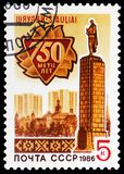 750th Anniversary of Shiauliai, Anniversaries serie, circa 1986. MOSCOW, RUSSIA - MAY 25, 2019: Postage stamp printed in Soviet Union (Russia) devoted to 750th stock image