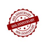 10th anniversary stamp illustration. 10 years anniversary stamp seal stamp illustration stock illustration