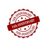 15th anniversary stamp illustration. 15th anniversary stamp seal stamp illustration Royalty Free Stock Photography