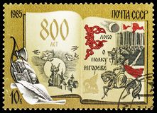 800th Anniversary of \'The Tale of Igor\'s Campaign\', Anniversaries serie, circa 1985. MOSCOW, RUSSIA - MAY 25, 2019: Postage stamp printed in Soviet Union ( stock photography