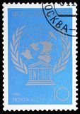40th Anniversary of UNESCO, serie, circa 1986. MOSCOW, RUSSIA - MAY 25, 2019: Postage stamp printed in Soviet Union (Russia) devoted to 40th Anniversary of stock photo