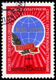 60th Anniversary of Union of Soviet Societies of Friendship, circa 1985. MOSCOW, RUSSIA - MAY 25, 2019: Postage stamp printed in Soviet Union (Russia) devoted to royalty free stock photos