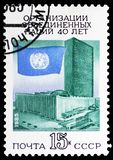 40th Anniversary of UNO, UN (United Nations), 40th Anniversary serie, circa 1985. MOSCOW, RUSSIA - MAY 25, 2019: Postage stamp printed in Soviet Union (Russia) stock images