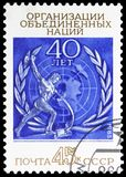 40th Anniversary of UNO, UN (United Nations), 40th Anniversary serie, circa 1985. MOSCOW, RUSSIA - MAY 25, 2019: Postage stamp printed in Soviet Union (Russia) stock photography