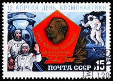 25th Anniversary of Yuri A. Gagarin Cosmonauts Training Center, Cosmonautics Day serie, circa 1985. MOSCOW, RUSSIA - MAY 25, 2019: Postage stamp printed in royalty free stock image