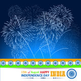 15th of August celebration concept with ashoka wheel Royalty Free Stock Photography