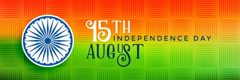 15th of august independence day of india banner design. Vector royalty free illustration