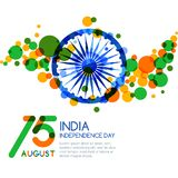 15th of August, India Independence Day. Vector multicolor banner background. Royalty Free Stock Images