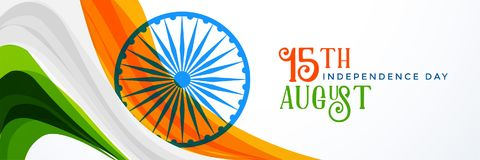 15th august indian independence day banner design. Vector royalty free illustration