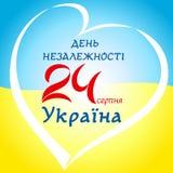 24th august Ukraina dzień niepodległości UA ilustracja wektor