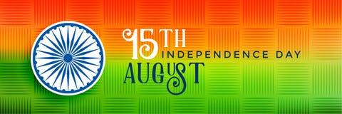 15th av den august självständighetsdagen av den Indien banerdesignen royaltyfri illustrationer