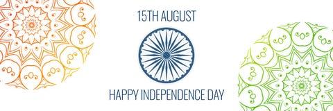 15th av det august självständighetsdagenbanret i idérik stil vektor illustrationer