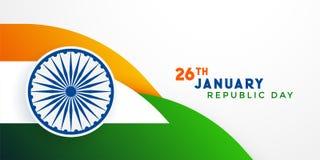 26th bakgrund för januari indisk republikdag vektor illustrationer