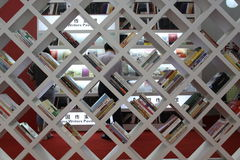 20th beijing international book fair Stock Photo