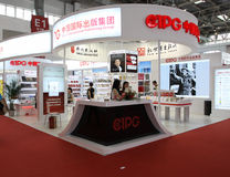 20th beijing international book fair Royalty Free Stock Images