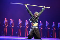 The 10th China art festival dance competition. Held in shandong province on July 1, 2013 Royalty Free Stock Image