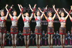 The 10th China art festival dance competition. Held in shandong province on July 1, 2013 Stock Image