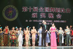 The 10th China art festival dance competition. Held in shandong province on July 1, 2013 Stock Photos