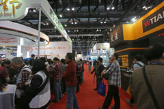 2014 the 17th China Beijing international photographic imaging equipment and technology expo machinery Royalty Free Stock Photo