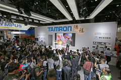 2014 the 17th China Beijing international photographic imaging equipment and technology expo machinery Stock Image