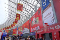 The 88th China Food and Drinks Fair Stock Photography