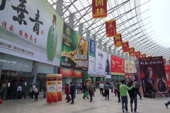 The 88th China Food and Drinks Fair Royalty Free Stock Photo