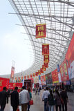 The 88th China Food and Drinks Fair Stock Photos