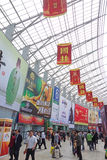 The 88th China Food and Drinks Fair Stock Image