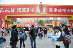 The 88th China Food and Drinks Fair Stock Images