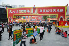 The 88th China Food and Drinks Fair Royalty Free Stock Photos