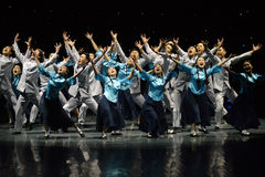 The 4th China university art show Stock Photography