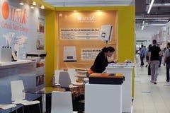 5th ` för `-Kina Homelife show, Warszawa, Polen Royaltyfri Fotografi