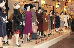 40th fashion style mannequins Royalty Free Stock Photos