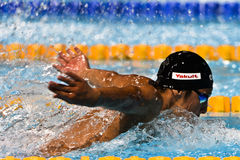 5th fina world championships Barcelona 2013. The Japanese swimmer SETO Daiya winning the final Men's 400m Individual Medley at 15th fina world championships Royalty Free Stock Photo