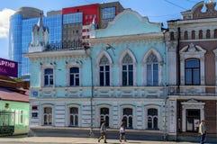 8th gata för mars i Yekaterinburg Fotografering för Bildbyråer