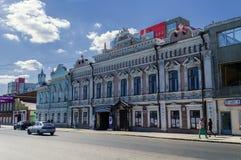 8th gata för mars i Yekaterinburg Arkivfoto
