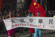 115th Golden Dragon Parade, Chinese New Year, 2014, Year of the Horse, Los Angeles, California, USA Stock Photo