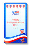 4th of July wallpaper background Royalty Free Stock Images