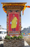 The 4th King of Bhutan at the Yutong La Pass, Bhutan Royalty Free Stock Photography