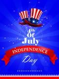4th Lipiec, dzień niepodległości Ameryka Zdjęcia Stock