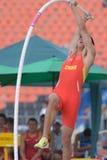 8th Mästerskap för IAAF-världsungdom Royaltyfri Fotografi
