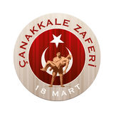 18th March Martyrs Remembrance Day. Republic of Turkey National Celebration Card Design. 18th March Martyrs Remembrance Day, Canakkale. Anniversary of Canakkale Royalty Free Stock Images