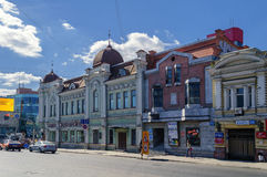 8th March Street in Yekaterinburg Royalty Free Stock Images