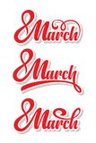 8th match. Calligraphic text. 8th match calligraphic text on white background vector illustration