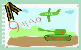 9th May. Aircraft and a tank in the children`s drawing by the ninth of May Stock Images