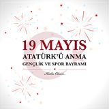 19th may commemoration of Ataturk, Youth and Sports Day. vector illustration