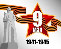 9 May 1945. Victory Day. 9th of May 1945. Victory Day royalty free illustration