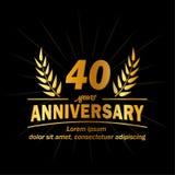 40th molde do projeto do aniversário 40th vetor e ilustração dos anos ilustração royalty free