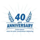 40th molde do projeto do aniversário 40th vetor e ilustração dos anos ilustração do vetor