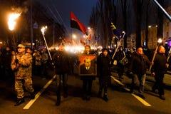 109th narodziny rocznica Stepan Bandera w Kyiv Obraz Stock